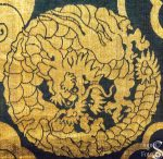 Dragon From Tokugawa Blue Cloth Drape