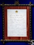 Letter from Blessed Paul VI